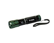 UV-Leak-Detection-Light-LED